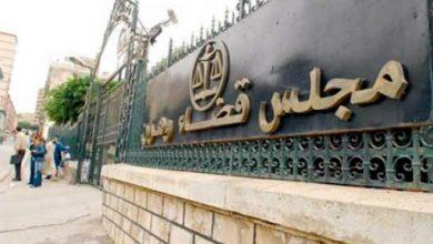Photo of تبييض الأموال والإثراء غير المشروع…  التماس 7 سنوات ضد شقيق هامل بوهران