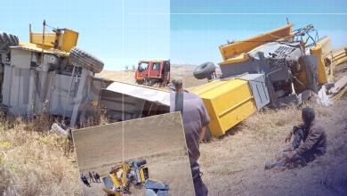 Photo of وفاة عامل إثر  إنقلاب آلة حصاد في تلمسان