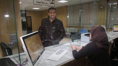 Photo of وزارة الداخلية تطلق أرضية رقمية لاستخراج وثائق الحالة المدنية عن بعد