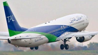 Photo of إقالة الرئيس المدير العام لشركة طاسيلي للطيران عديل شرواطي