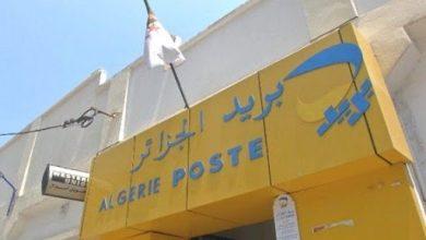 Photo of تخص العاملين بالمكاتب البريدية ببريد الجزائر: إدماج جميع موظفي جهاز المساعدة على الإدماج المهني