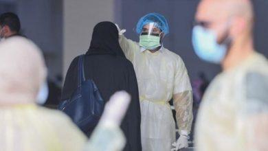 Photo of لأول مرة… السعودية تسجل 50 وفاة بكورونا في آخر 24 ساعة