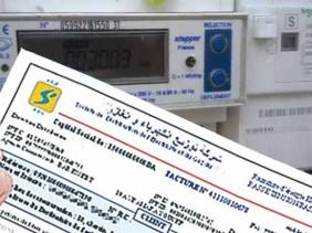 "Photo of عرقاب: سونلغاز تدرس ""حلولا تيسيرية"" لدفع فواتير الكهرباء والغاز"