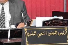 Photo of مير معسكر يوضح:  تمثال عين بنت السلطان… تم تنصيبه منذ 5 سنوات مضت