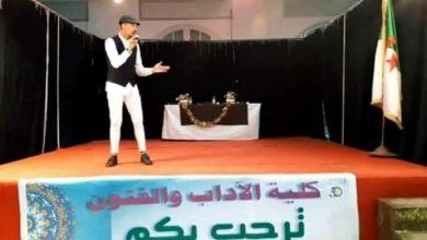 Photo of الفنان المتعدد المواهب عبد الكريم زروالي… إبداع، تميز و طموح لتقديم الأفضل
