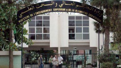 """Photo of التعليم العالي.. ترقية 599 من أستاذ محاضر قسم """"أ"""" إلى رتبة أستاذ"""