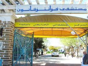 Photo of الحكم بثلاث سنوات حبس نافذة في حق المعتدي على طبيبين بمستشفى فرانس فانون