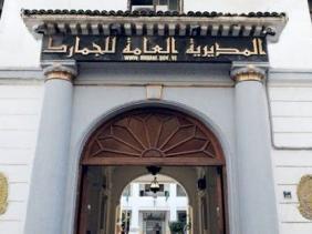 Photo of حركة جزئية في سلك الجمارك تمس 27 مفتشية لأقسام الجمارك عبر الوطن