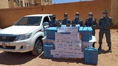 Photo of حجز خمسة قناطير و 17كلغ من الكيف المعالج بالبيض