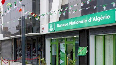 Photo of خدمات مصرفية إسلامية للمرة الأولى في تاريخ البنوك العمومية الجزائرية بداية من الأسبوع المقبل