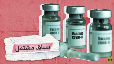"""Photo of 27 جويلية الموعد المنتظر للقاح """"كوفيد 19"""" البريطاني"""