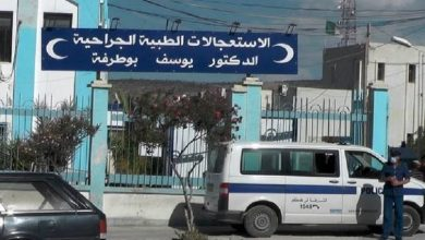Photo of توقيف 3 أشخاص اعتدوا على مستخدمين بالاستعجالات الطبية بمستشفى في تبسة