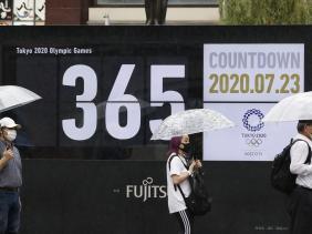 Photo of اليابان تبدأ العد التنازلي لانطلاق أولمبياد طوكيو