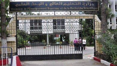 Photo of فتح مسابقة منصب رئيس مصلحة استشفائية جامعية لسنة 2020