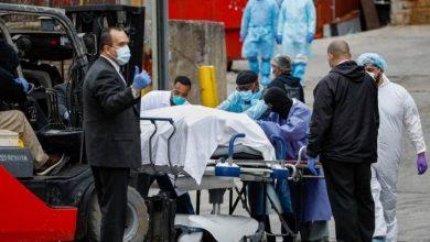 Photo of أمريكا تُسجل أزيد من 1200 وفاة بكورونا خلال يوم!