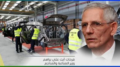 Photo of وزير الصناعة: هجمات شرسة ضد الوزارة بسبب تغيير القوانين والنصوص