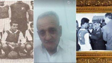 Photo of اللاعب السابق لفريق جبهة التحرير العربي بن حمزة في ذمة الله