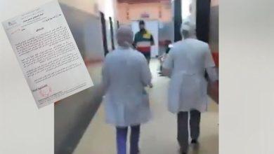 Photo of حسب بيان صادر عن الإدارة… مستشفى وهران يقاضي امرأة شتمت الطاقم الطبي ونشرت فيديو على الفيسبوك