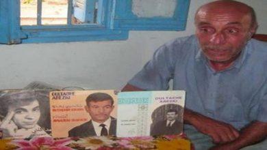 Photo of وفاة المغني بلخير محند أكلي عن عمر ناهز 69 سنة