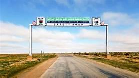 Photo of تعديل مواقيت الحجر الصحي بالجلفة