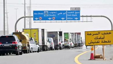 """Photo of الإمارات: إصابة عدة أشخاص في انفجار بمطعم في أبو ظبي بسبب """"تمديدات غاز"""""""