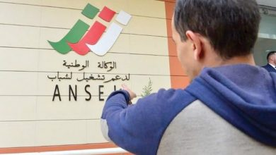 Photo of أونساج: إعادة جدولة ديون المؤسسات المصغرة المتعثرة