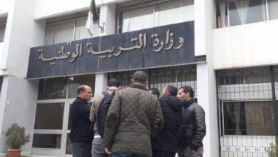 Photo of وزارة التربية تكشف عن موعد إجراء المقابلة الشفوية لمسابقة التوظيف على أساس الشهادات