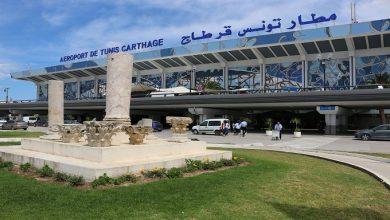 "Photo of تونس.. خطوات عاجلة في مطار قرطاج الدولي بعد تفشي ""كورونا"" بين موظفيه"