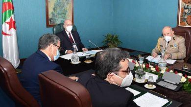 Photo of البيان الكامل لإجتماع المجلس الأعلى الأمن