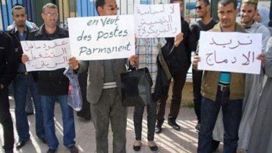 "Photo of وقفات إحتجاجية عبر كل ولايات الوطن…  عمال الشبكة الاجتماعية ""dais"" يطالبون بالإنصاف والادماج"