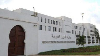 Photo of الجزائر تدين بشدة الهجوم الإرهابي بتونس وتعرب عن تضامنها مع هذا البلد الشقيق