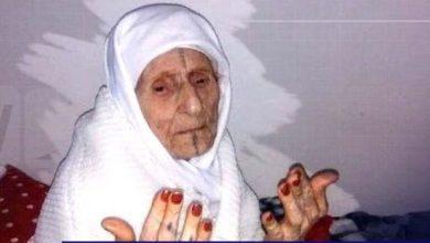 Photo of معسكر.. وفاة المعمرة الحاجة فاطمة بالمحمدية عن عمر ناهز 113 سنة