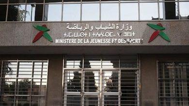 Photo of بتهمة تزوير ملفات للحصول على تأشيرات… إقصاء رئيس إتحادية كمال الأجسام