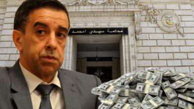 Photo of لمكتب لوبي أجنبي… النيابة العامة تحقق في قضية تحويل حداد ل10 ملايين دولار