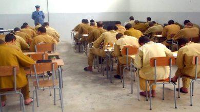 """Photo of أزيد من 3800 محبوس يجتازون إمتحان """"البيام"""" الإثنين المقبل"""