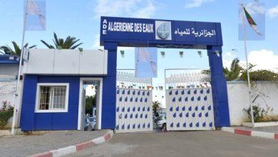 """Photo of مشروع لدمج مؤسسة """"الجزائرية للمياه"""" والديوان الوطني للتطهير في شركة ذات أسهم"""