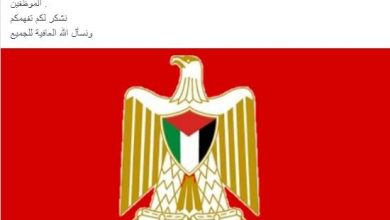 Photo of غلق السفارة الفلسطينية بالجزائر غدا الخميس بسبب كورونا