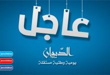 """Photo of لأول مرة… الناطق باسم """"كتائب القسام"""" يعلن استهداف تل أبيب بوابل من الصواريخ"""