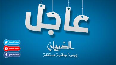 Photo of بداية صب شهادات التخصيص لمكتتبي عدل وهران