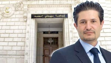 Photo of يواجهون عقوبة 10 الى 20 سنة سجنا.. النطق بالأحكام  في قضية فساد عائلة كونيناف يوم 23 سبتمبر