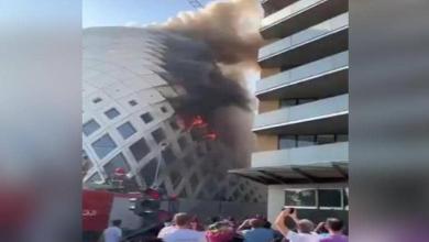 Photo of إندلاع حريق جديد في العاصمة اللبنانية بيروت