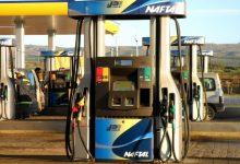 """Photo of وزارة الطاقة: البنزين بدون """"رصاص"""" سيبقى الوحيد بالسوق الوطنية ابتداء من 1 جويلية"""