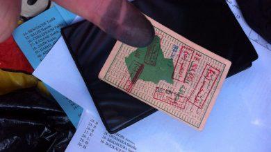 Photo of المراجعة السنوية للقوائم الانتخابية تنطلق يوم 15 نوفمبر
