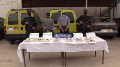 Photo of الإطاحة بشبكة مختصة في تهريب السيارات بالشلف
