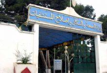 Photo of التصريح لا يلزم إلا صاحبه…وزارة الصحة تفند إشاعات إلغاء صلاة التراويح في شهر رمضان