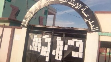 "Photo of غلق المدرسة الابتدائية ""أحمد باكور"" بزموري بسبب فيروس كورونا ببومرداس"