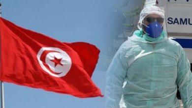 Photo of تونس تسجل 1308 إصابة جديدة بكورونا