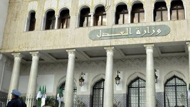 Photo of وزارة العدل تُعلن عن توظيف 350 طبيب عام