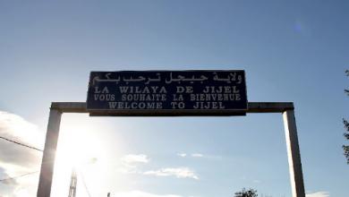 Photo of والي جيجل يصدر قرارا بتعليق إبرام عقود الزواج لـ 15 يوم