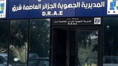 "Photo of غلق وكالة عدل ""الجزائر شرق"" لمدة 15 يوما بسبب كورونا"